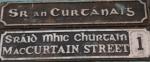 MacCurtain Street Cork (Orla Egan)